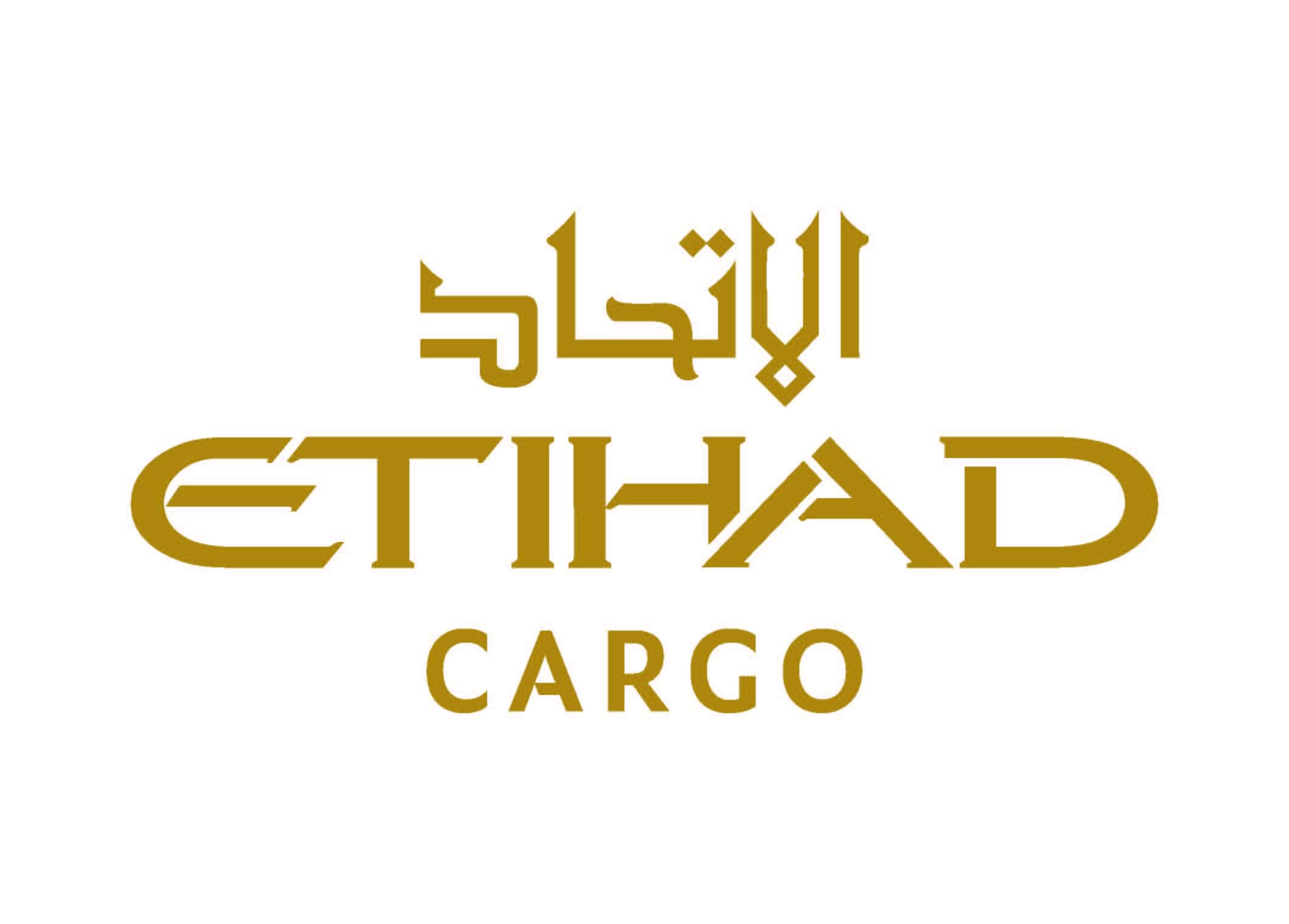 AAEtihad_logo